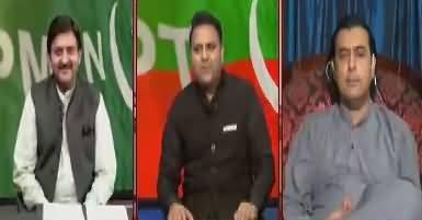Khabar Kay Peechay Fawad Chaudhry Kay Saath – 15th August 2017