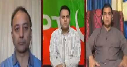 Khabar Kay Peechay Fawad Chaudhry Kay Saath – 16th August 2017