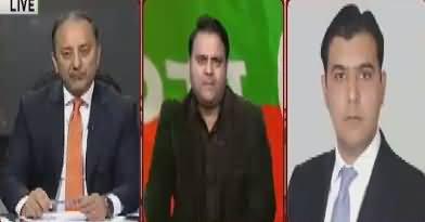 Khabar Kay Peechay Fawad Chaudhry Kay Saath – 16th January 2018