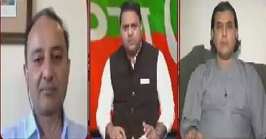 Khabar Kay Peechay Fawad Chaudhry Kay Saath – 17th August 2017