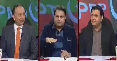 Khabar Kay Peechay Fawad Chaudhry Kay Saath – 17th October 2017