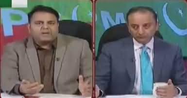 Khabar Kay Peechay Fawad Chaudhry Kay Saath – 18th January 2018