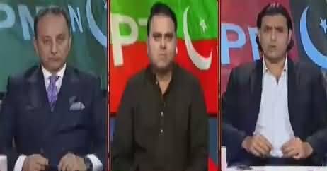 Khabar Kay Peechay Fawad Chaudhry Kay Saath – 1st August 2017