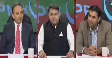 Khabar Kay Peechay Fawad Chaudhry Kay Saath – 1st November 2017