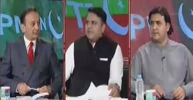 Khabar Kay Peechay Fawad Chaudhry Kay Saath – 20th July 2017