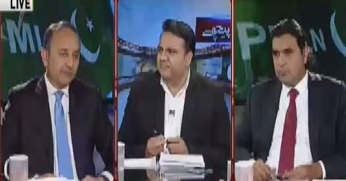 Khabar Kay Peechay Fawad Chaudhry Kay Saath – 21st March 2017