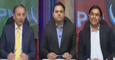 Khabar Kay Peechay Fawad Chaudhry Kay Saath – 23rd November 2017