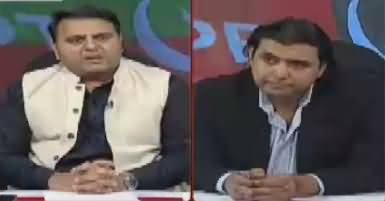 Khabar Kay Peechay Fawad Chaudhry Kay Saath – 24th October 2017