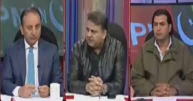 Khabar Kay Peechay Fawad Chaudhry Kay Saath – 4th January 2018