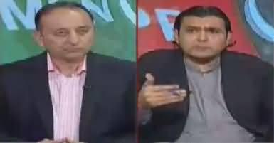 Khabar Kay Peechay Fawad Chaudhry Kay Saath – 5th September 2017