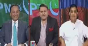 Khabar Kay Peechay Fawad Chaudhry Kay Saath – 6th June 2017