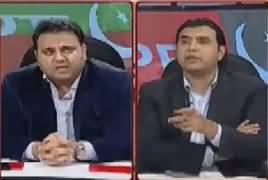 Khabar Kay Peechay Fawad Chaudhry Kay Saath – 7th December 2017
