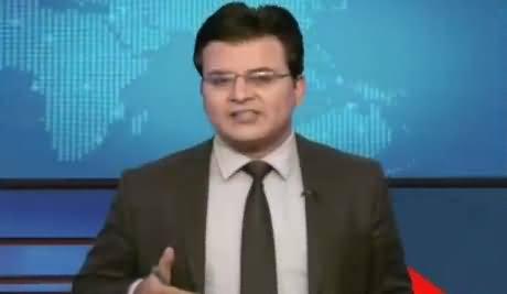 Khabar Kay Peechay Fawad Chaudhry Kay Saath – 8th February 2017