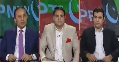 Khabar Kay Peechay Fawad Chaudhry Kay Saath (Budget) – 25th May 2017
