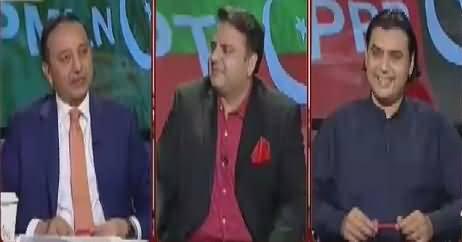 Khabar Kay Peechay Fawad Chaudhry Kay Saath (JIT) – 1st June 2017