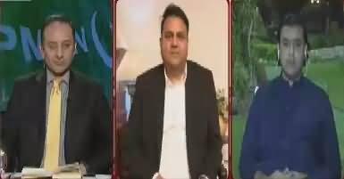 Khabar Kay Peechay Fawad Chaudhry Kay Saath (JIT) – 7th June 2017