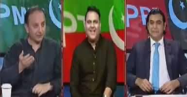 Khabar Kay Peechay Fawad Chaudhry Kay Saath (Maryam Ki Paishi) – 5th July 2017