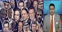 Khabar Kay Peechay Fawad Chaudhry Kay Saath (Money Trail) – 15th November 2016