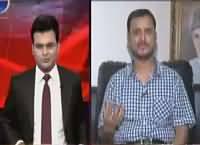 Khabar Kay Peechay Fawad Chaudhry Kay Saath (MQM Issue) – 29th August 2016