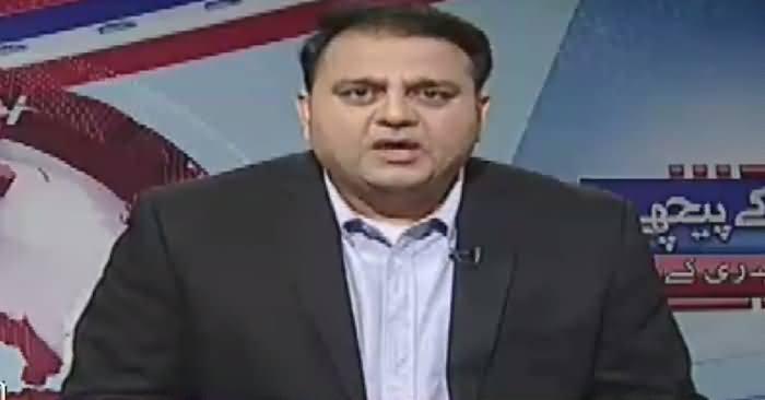 Khabar Kay Peechay Fawad Chaudhry Kay Saath (NA Session) – 15th December 2016