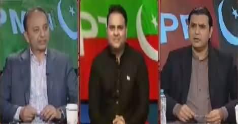 Khabar Kay Peechay Fawad Chaudhry Kay Saath (New Cabinet) – 3rd August 2017