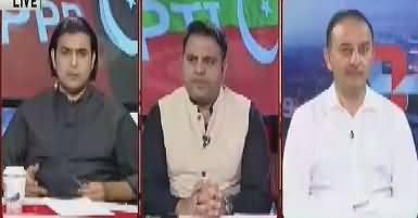 Khabar Kay Peechay Fawad Chaudhry Kay Saath (Panama JIT) – 20th Jun 2017