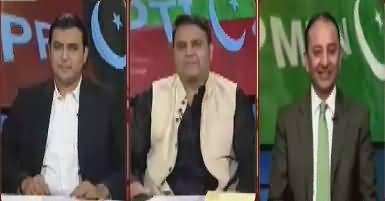 Khabar Kay Peechay Fawad Chaudhry Kay Saath (Panama JIT) – 23rd May 2017