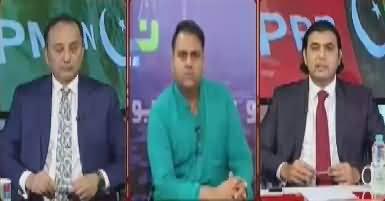 Khabar Kay Peechay Fawad Chaudhry Kay Saath (Panama JIT) – 4th July 2017