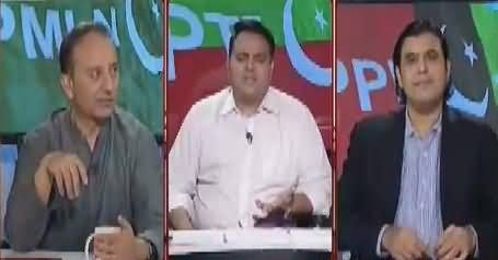 Khabar Kay Peechay Fawad Chaudhry Kay Saath (PMLN Rally) – 9th August 2017