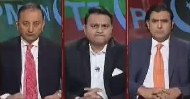 Khabar Kay Peechay Fawad Chaudhry Kay Saath (PTI Funding Case) – 11th May 2017
