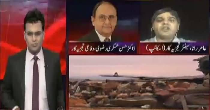 Khabar Kay Peechay Fawad Chaudhry Kay Saath (Terrorism) – 1st September 2016