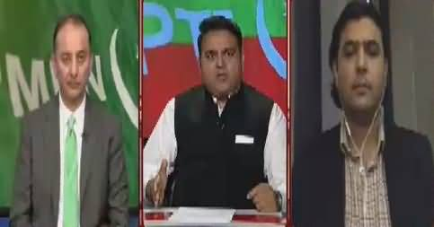 Khabar Kay Peechay Fawad Chaudhry Kay Saath (Terrorism) – 29th June 2017