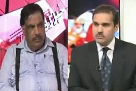 Khabar Roz Ki with Waheed Hussain (Attack on Census Team) – 5th April 2017