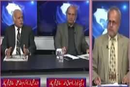 Khabar Roz Ki with Waheed Hussain (India America Relations) – 17th March 2018
