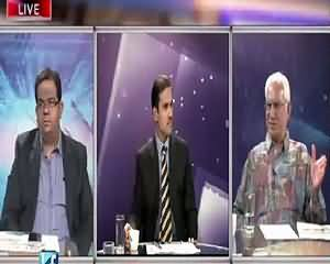 Khabar Roze Ki (30 Days Limit For Civil Courts to Give Judgement) – 29th June 2015