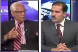 Khabar Roze Ki (Ahmad Raza Kasuri Revelations) – 17th August 2017