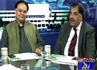 Khabar Roze Ki (Another Wicket Down) – 7th March 2016