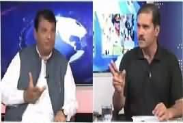 Khabar Roze Ki (Ayesha Gulalai Aur Ayesha Ahad) – 7th August 2017