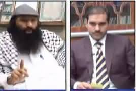 Khabar Roze Ki (Bharat Ka Kashmir Mein Zulm) – 6th July 2017