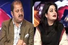 Khabar Roze Ki (Bharati Jaarhiyat) – 13th March 2017