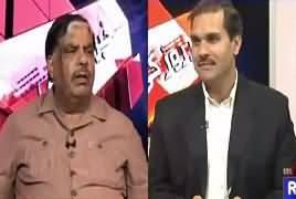 Khabar Roze Ki (Dawn Leaks Report) – 26th April 2017