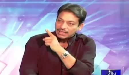 Khabar Roze Ki (Faisal Raza Abidi Exclusive Interview) – 2nd July 2015