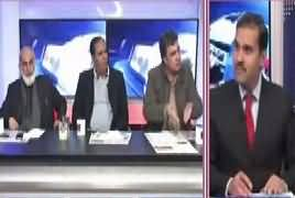 Khabar Roze Ki (FATA Reforms) – 13th December 2017