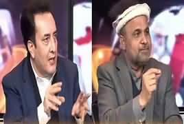 Khabar Roze Ki (FATA Reforms) – 31st January 2017