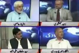 Khabar Roze Ki (Hajj Operation Corruption Se Pak Nahi) – 8th July 2018