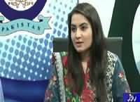 Khabar Roze Ki (Imran Khan A Hope For New Generation) – 28th October 2015