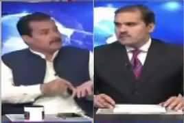 Khabar Roze Ki (Imran Khan Disqualification Case) – 14th November 2017