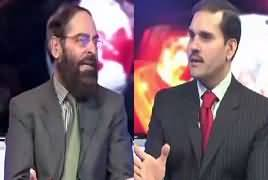 Khabar Roze Ki (Is PSL Final In Lahore A Security Risk?) – 28th February 2017