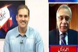 Khabar Roze Ki (Is PTI Ready For Elections) – 25th May 2017