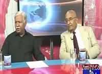 Khabar Roze Ki (Jamhoriyat Ko Nawaz Sharif Se Khatra Hai) – 18th July 2016
